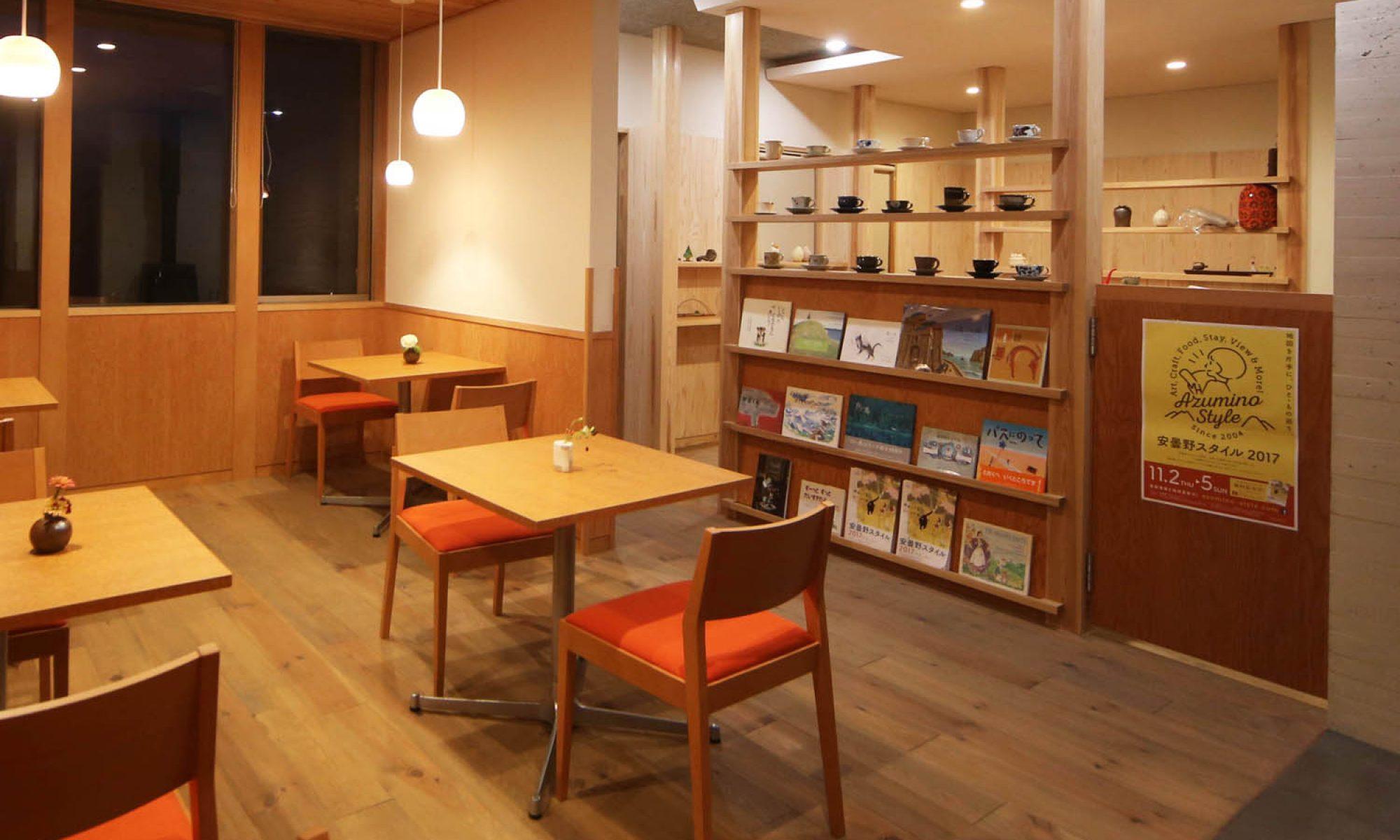 cafe凡凡舎Blog